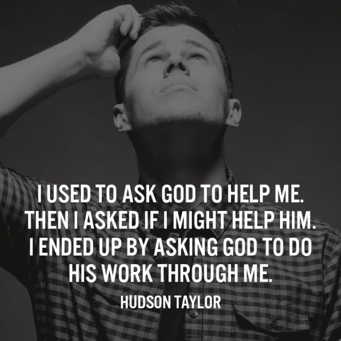 I used to ask God to help me.